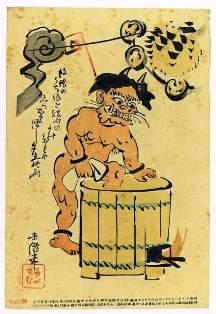 0-69-90-oni-no-gyouzui-gazou-web.jpg