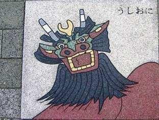 0-71-10-ushioni-gazou-web.jpg