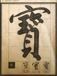 0-71-76-kamon-takarabune-gazou-bweb.jpg