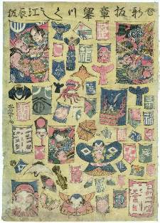 0-71-94-fukusuke-kite-gazou-web.jpg