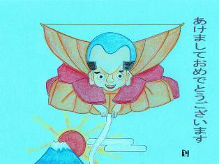0-71-94-fukusuke-kite-ill-ms-web.jpg