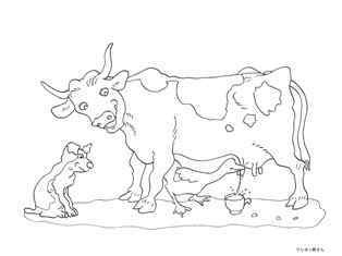 0-71-99-milk-cow-hiyoko-sen-web.jpg