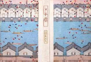 0-72-02-nihonbashi-izumi-kyouka-settai-ill-gazou-web.jpg