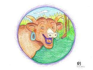 0-72-27-cattle-benjamin-ill-ms-web.jpg