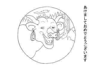 0-72-27-cattle-benjamin-sen-web-akema.jpg