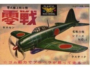 0-72-54-zero-sentouki-gazou-web.jpg