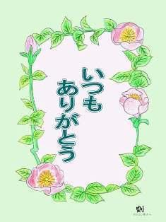 0-72-59-japan-shakuyaku-ill-ms-bweb.jpg