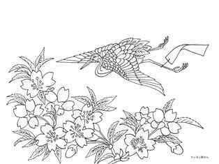 0-72-69-sakura-crain-sen-web.jpg
