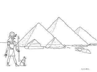 0-73-44-pyramid-sen-web.jpg
