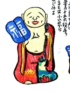 0-73-48-hotei-maekawa-gazou-web.jpg