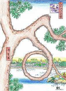 0-73-50-uueno-hiroshige-ill-ms-web.jpg