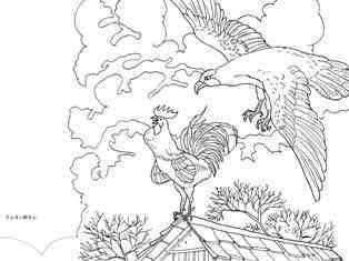 0-73-80-The-fighting-cocks-sen-web.jpg