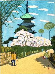 0-73-85-3-tou-kishio-gazou-web.jpg
