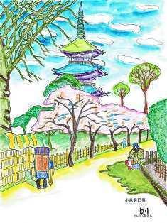 0-73-85-3-tou-kishio-ill-ms-web.jpg