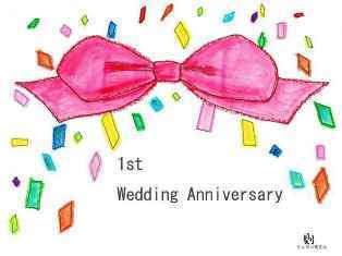 0-74-36-1st-Happy-anniversary-ill-ms-web.jpg