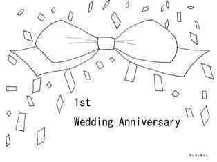 0-74-36-1st-Happy-anniversary-sen-j-fweb.jpg