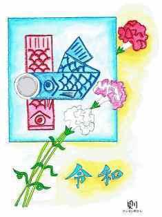 0-74-48-reiwa-carnation-koi-ill-ms-web.jpg