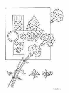0-74-48-reiwa-carnation-koi-sen99-web.jpg