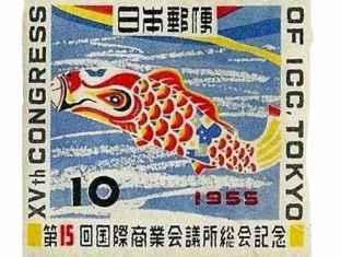 0-75-01-koinobori-kitte-gazou-web.jpg
