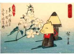 0-75-03-fox-doll-sakura-gazou-web.jpg
