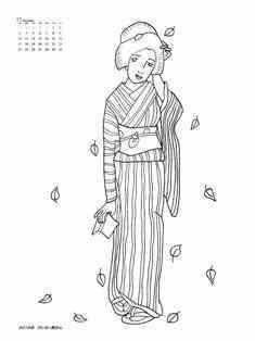 0-75-17-11gatsu-bijinga-yumeji-calendar-web.jpg