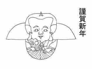 0-75-39-fukusuke-tako-sen-nenga-pfweb.jpg