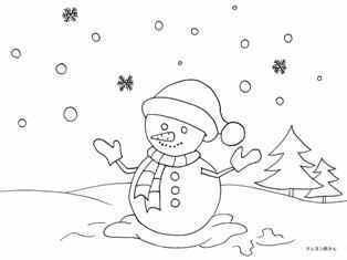0-75-60-snowman-sen-web.jpg