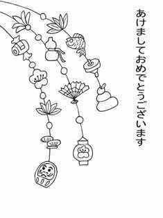 0-75-68-mayudama-sen-web.jpg