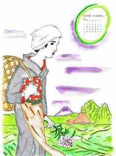 0-75-77-6gatsu-lily-fujisan-ill-ms-web.jpg