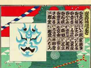 0-76-40-kumadori-akuyaku-gazou-web.jpg