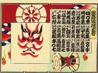 0-76-41-kamadori-kabuki-gazou-web.jpg