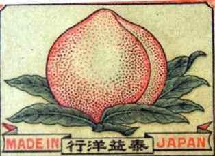 0-76-51-peach-gazou-web.jpg