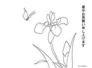 0-76-53-iris-imao-keinen-sen-logo-fweb.jpg
