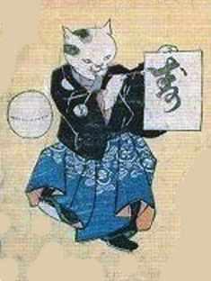 0-76-60-kotobiki-cat-gazou-web.jpg