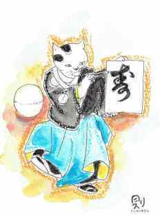 0-76-60-kotobiki-cat-illust-gazou-web.jpg