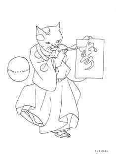 0-76-60-kotobiki-cat-sen-web.jpg