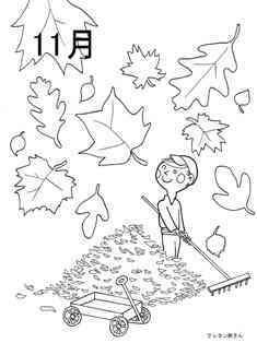 0-76-92-11gatsu-otiba-hiroi-sen-web.jpg