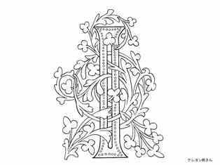 0-76-96-I-alphabet-Initial-sen-web.jpg