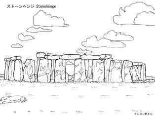 0-76-97-Stonehenge-sen-web.jpg
