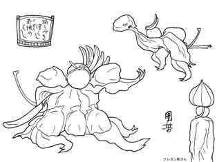 0-77-13-gojou-kuniyoshi-sen-web.jpg