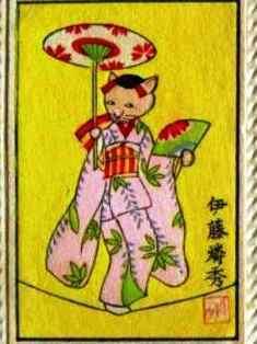 0-77-19-cat-tsunawatari-gazou-web.jpg
