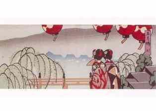 0-77-40-kamogawa-maiko-gazou-web.jpg