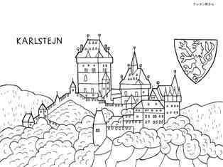 0-77-44-Karlstejn-caslte-sen-web.jpg
