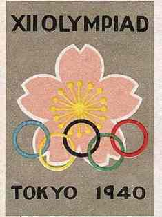 0-77-50-tokyo1940-olimpic-gazou-web.jpg