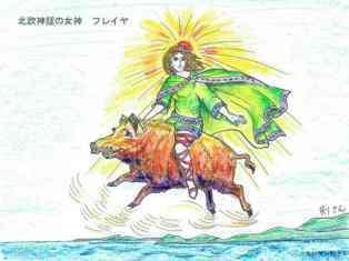 0-77-55-Freya-wild-boar-gazou-creyon-web.jpg