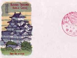 0-77-65-himeji-Castle-gazou-web.jpg