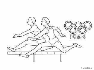0-77-87-hurdles-sen-web.jpg