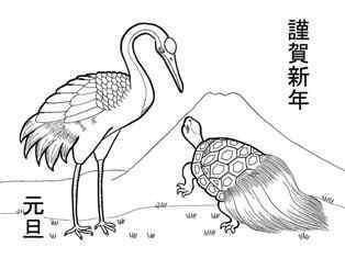0-78-06-kame-tsuru-sen-web.jpg