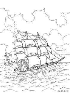 0-78-11-seiling-ship-sen-web.jpg