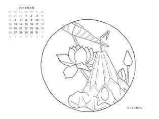 0-78-58-8gatsu-hasu-sen-calendar-fweb.jpg